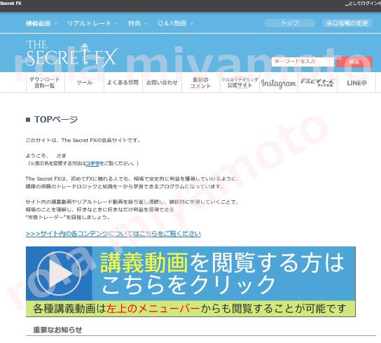 SECRETFXlp1