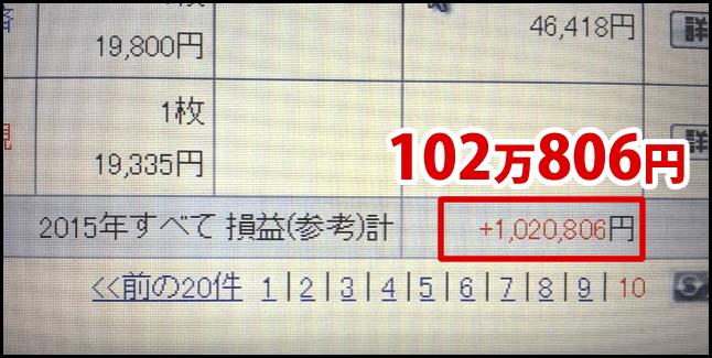 rieki032