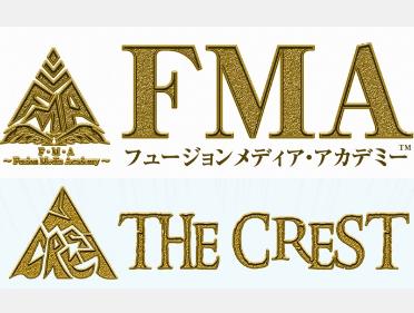 盗作疑惑?阿部ダイジロウTHE CREST(ザ・クレスト)のロゴはFMAのパクり?